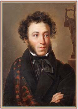 الکساندر پوشکین
