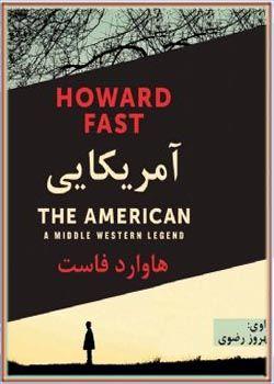 کتاب صوتی آمریکایی