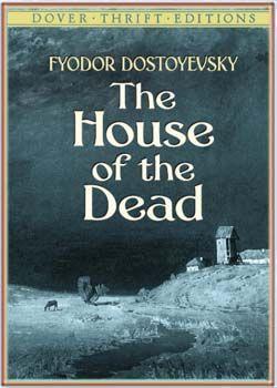 کتاب صوتی خاطرات خانه مردگان