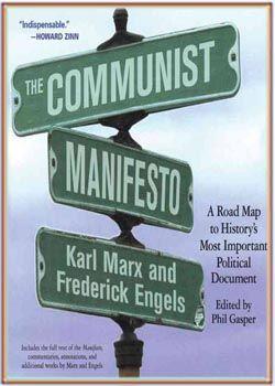 کتاب صوتی مانیفست کمونیست