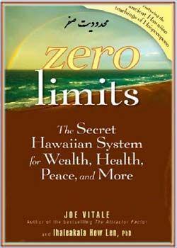 کتاب صوتی محدودیت صفر