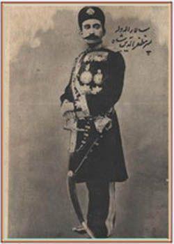 ابوالفتح میرزا سالار الدوله