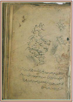 ابیات منسوب به امیرالمومنین با ترجمه منظوم فارسی
