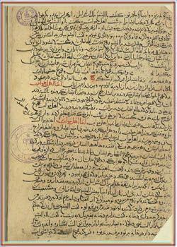 ترجمه تورات به فارسی