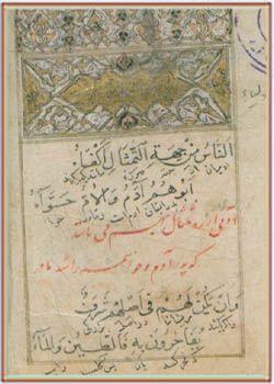 ترجمه دیوان امیرالمؤمنین (ع)