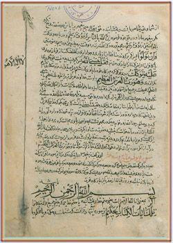 تفسیر قرآن