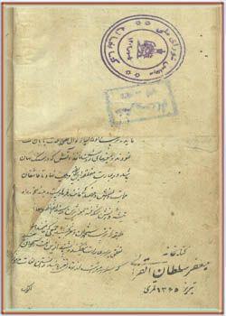 فرهنگ جغتائی به فارسی