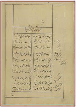 فرهنگ فارسی