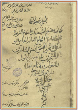 معتصم الشیعه