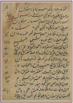 نصاب عربی به فارسی