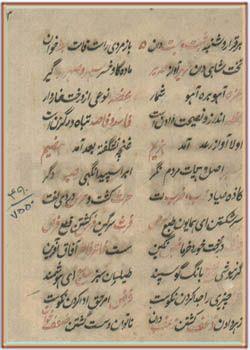 نصاب عربی و فارسی