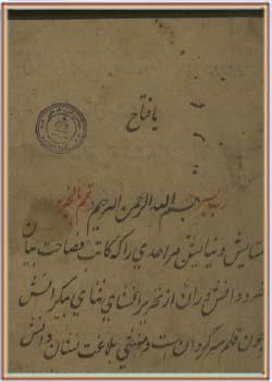 جامع القوانین