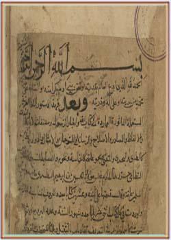 دستور اللغه