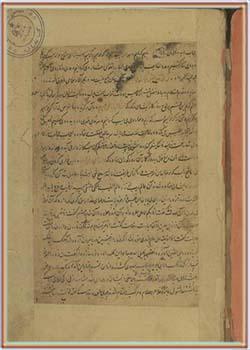 نامه سنایی به بهرام شاه