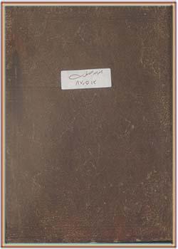 قصص الانبیا و تاریخ اسلام
