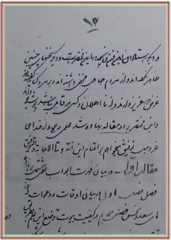 محمود الرمل