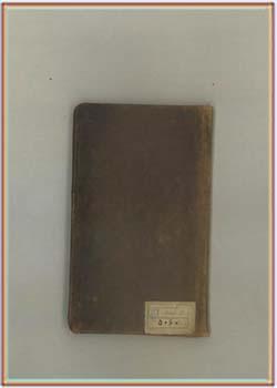 کتاب فی الفقه